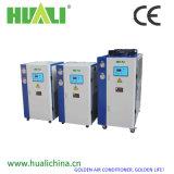 Hlla~05si小さい冷却容量産業水スリラー