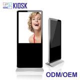 접촉 스크린 디지털 Signage 전시 간이 건축물을 광고하는 42 인치 옥외 LCD