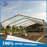 2016 خيمة شعبيّة أكثر, معرض خيمة ([لت-25م])