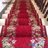 シュニールヤーンのジャカード階段のカーペット