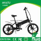 Bicyclette se pliante électrique neuve chaude avec la vitesse maximum 32km/H
