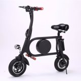 大人のための流行の折りたたみ2の車輪電気Eのバイク