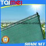 Triangle/voile carrée d'ombre de Sun, HDPE de Vierge/traité aux UV