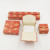 最後の価格(J22-E2)の流行のクリスマスのギフトの宝石の宝石箱