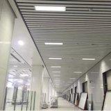 تصميم داخليّة ألومنيوم [سوسبند] [أو-شبد] حاجز سقف