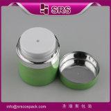 50ML Airless cosmétique plastique acrylique jar pour le sérum