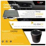 Da sustentação video da relação de Audi A4/A3/Q7system registrador dianteiro/direito/tráfego/imagem de inversão/360 panorâmicos