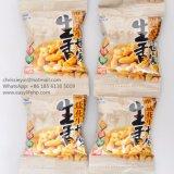 Oficina de Alimentos Saludables Snacks crujientes escaldados del núcleo de maní salado