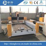 1325モデル木工業の石の大理石CNCのルーター