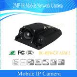 Dahua 2MP車のカメラIR移動式ネットワークカメラ(IPC-MBW4231-AS)