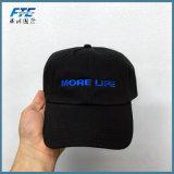 Gorra de béisbol del bordado de la calidad del sombrero del papá del OEM