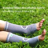 アマゾンバスケットボールの足首波カッコは、たくわえの健康およびスポーツひもで締める