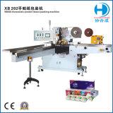 Machine d'emballage en papier tissé pour tissu de poche