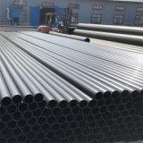 Система трубопроводов для подачи воды HDPE трубы класса PE100