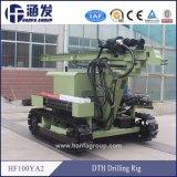 Petit appareil de forage mobile rotatif de dynamitage pour la vente (HF100YA2)