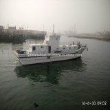 het Vissersvaartuig van de Glasvezel van 18.6m voor Vervoer van Goederen