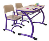 Los precios de la Universidad de mobiliario escolar Muebles Muebles escolares Wholesale