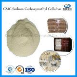 Сырье для добычи полезных ископаемых промышленного класса CMC