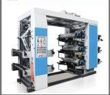 Machine d'impression de Flexo de 4 couleurs pour le film dans des couches-culottes de bébé (NX-4800)