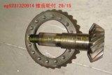 HOWO Sinotruk peças do veículo Wg9231320914 Acionamento da Engrenagem Cônica
