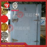 Haute qualité de l'air chaud circulant de la machine de séchage