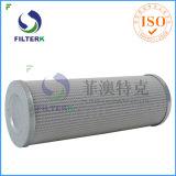 보충 Hydac 유압 기름 10 미크론 필터