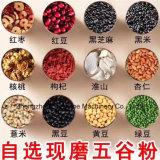 Le sorgho herbacée commerciale d'épice de gros moulin à café machine