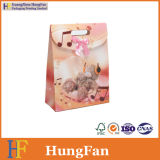 Bolsa de regalo papel de logotipo personalizado / Bolsa de compras / Paquete bolsa con el nudo de cinta