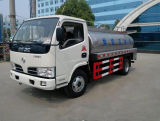 4X2 Dongfeng Insulation Tank Milk Transport Truck