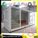 Дом контейнера с стеклянной стеной