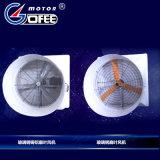 Grande ventilatore assiale del ventilatore del cono del ventilatore dell'azionamento diretto dell'otturatore del PVC