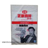 LDPE 명확한 인쇄된 음식 많은 플레스틱 포장 부대