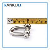 高品質の等級316/304のステンレス鋼の手錠熱い造られたDの手錠のタイプ
