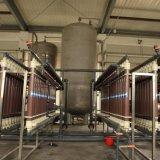 PAM cationico delle particelle dell'olio di separazione bianca delle acque di rifiuto