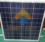 fora do sistema Home solar do painel da grade (KS-S70W)