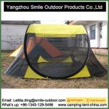 تأمّل ممتازة يفرقع مستهلكة فوق شخصيّة خيمة ناموسة