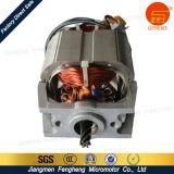 Electrodomésticos de alta calidad Motor AC
