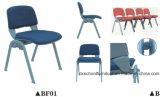 Silla cómoda del entrenamiento de la conferencia del acoplamiento de los muebles de oficinas