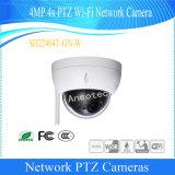 4MP Dahua 4X PTZ Caméra CCTV de sécurité réseau Wi-Fi (SD22404T-GN-W)