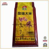 sac à polypropylène tissé par 25kg pour le riz d'emballage, les graines