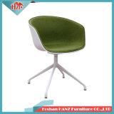 ファブリック金属の足のホーム家具が付いている現代デザイン干し草の椅子の半分カバー