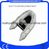1-2人のセリウム公認の小型PVCゴム製ディンギーの膨脹可能なボート