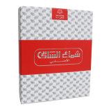 Caja de embalaje de papel personalizado para el vestido de novia Embalaje WB1010