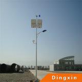 lâmpada de rua solar do diodo emissor de luz de 15m com a lâmpada e a bateria do diodo emissor de luz 120W na parte superior