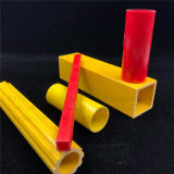 FRPの正方形の管、FRPの正方形の管、FRPの正方形の管
