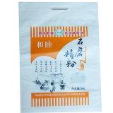 La farine de riz non tissé sac de l'emballage alimentaire avec poignée