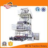 Пленка IBC внутренняя охлаждающ 3 слоя машины пленки дуя