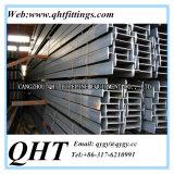 部分ごとのJISの標準および熱間圧延の技術Hのビーム鋼鉄価格