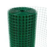 Tissu en fil soudé galvanisé à bas prix en Chine