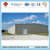 製造されたカーボン高品質門脈フレームの鉄骨構造の倉庫